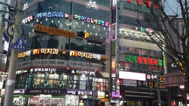 Street-view-of-Sajik-Dong-Busan-South-Korea-Asia