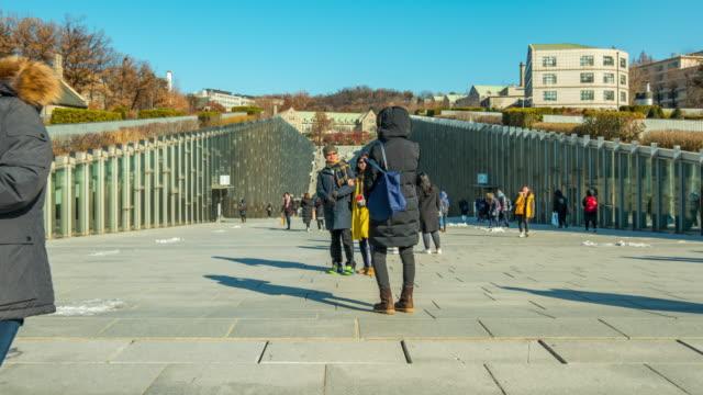 Ewha-Womans-University-in-Seoul-South-Korea