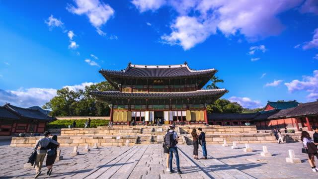 Turístico-de-lapso-de-tiempo-en-el-Palacio-de-changgyeonggung-Corea-del-sur