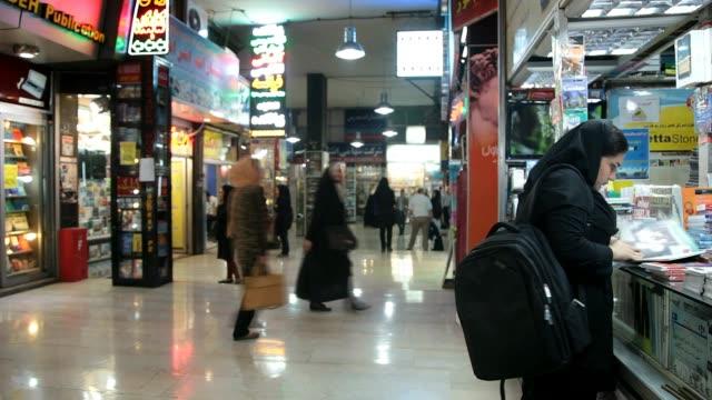 Tehran-Street