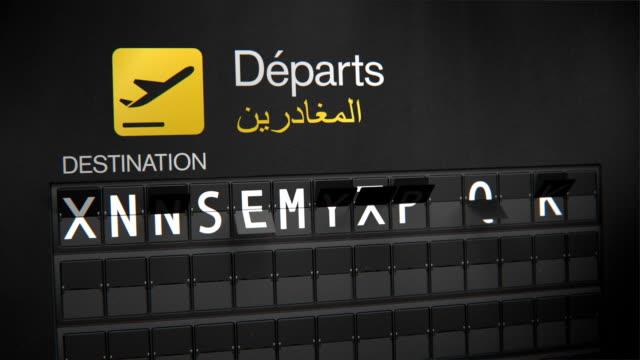 Departures-Flip-Sign:-Cities-of-Africa