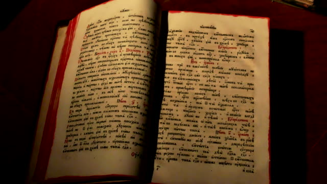 Antiguo-libro-litúrgico