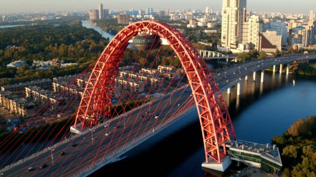 The-picturesque-bridge-in-Moscow