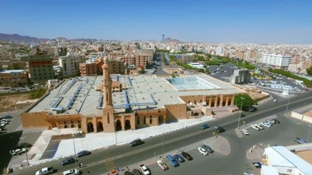 Mezquita-Abdullah-Bin-Abbas-