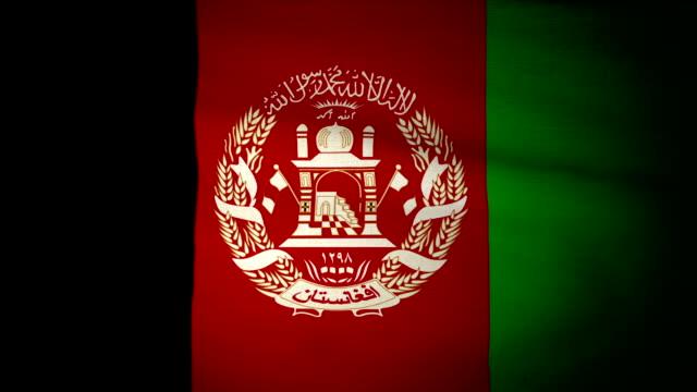 Bandera-afgana