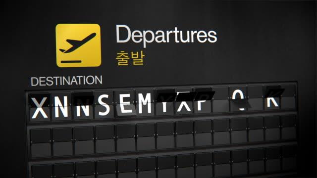 Departures-Flip-Sign:-Asian-cities