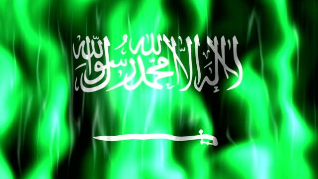 Saudi-Arabia-Flag-Animation