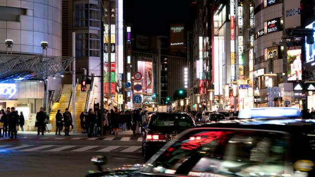 4K-Time-Lapse-:-Pedestrian-crowed-at-Tokyo-Shibuya-Crossing