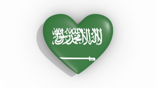 Bandera-de-colores-de-Arabia-Saudita-pulsos-del-corazón-del-lazo