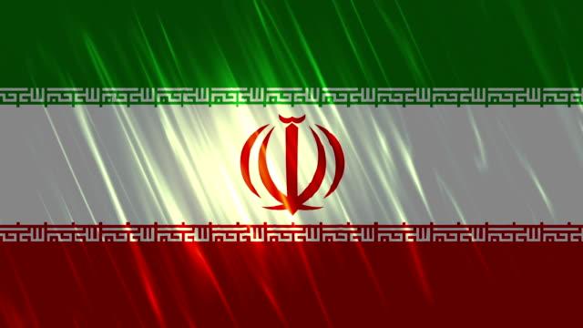 Iran-Flag-Loopable-Animation