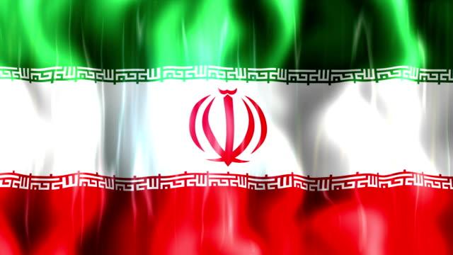 Iran-Flag-Animation