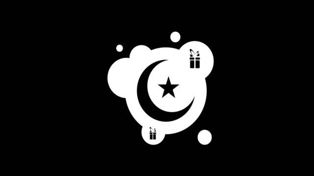 animation---modern-eid-mubarak-glitch-background