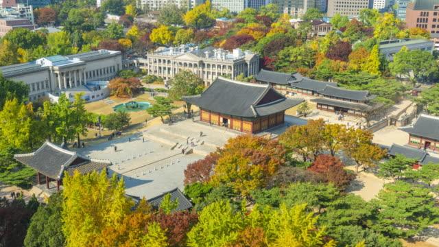 Timelapse-Autumn-of-Seoul-City-South-Korea