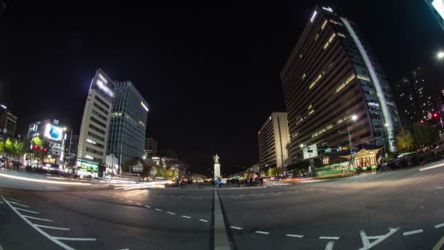 Seúl-Corea-Gwanghwamun