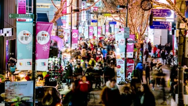 Ciudad-de-Seoul-Myeong-dong-compras-zona-noche-Timelpase