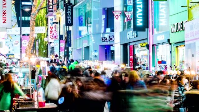 Seoul-of-South-Korea-People-on-a-busy-street-