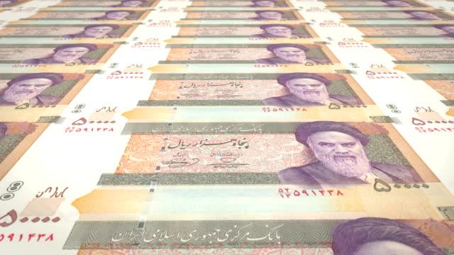 Banknoten-von-fünfzigtausend-iranische-Rial-des-Iran-Bargeld-Schleife