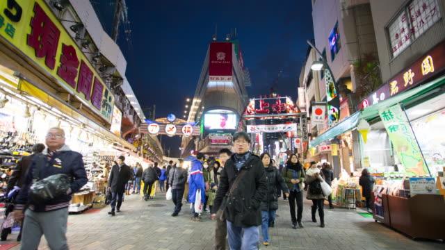 Time-lapse-de-Ameyoko-mercado-Ueno-Tokio