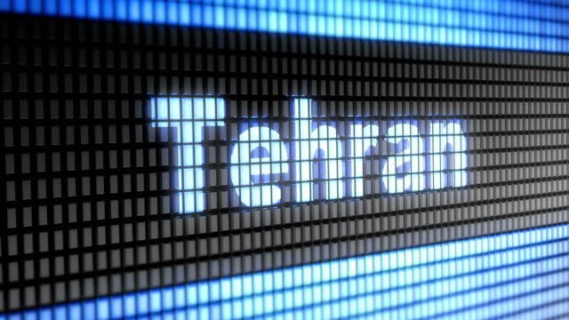 """Tehran""-on-the-Screen-4K-Resolution-Looping-"