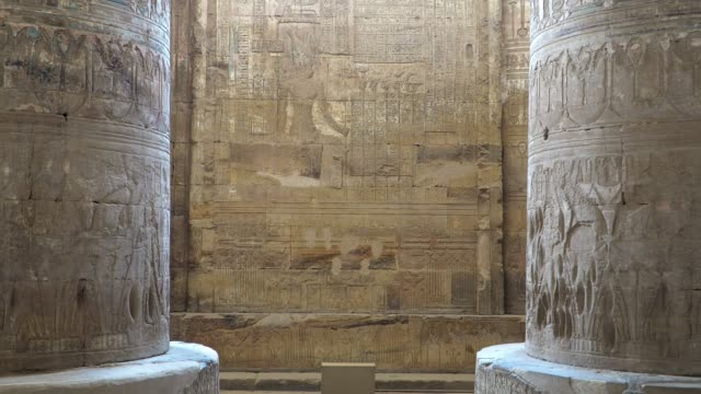 Interior-of-Dendera-temple-or-Temple-of-Hathor-Egypt-Dendera-Denderah-is-a-small-town-in-Egypt-Dendera-Temple-complex-one-of-the-best-preserved-temple-sites-from-ancient-Upper-Egypt-