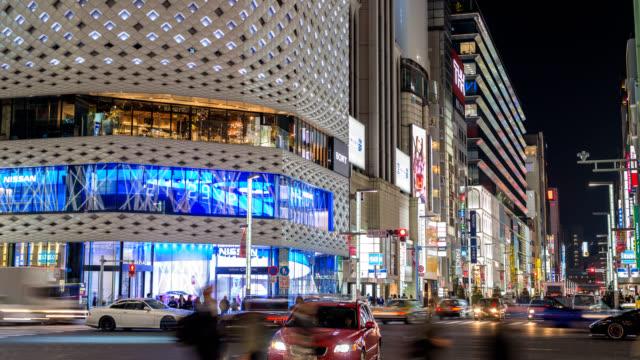 Tokyo-Japan-time-lapse-4K-night-timelapse-of-tourist-at-Ginza-shopping-street