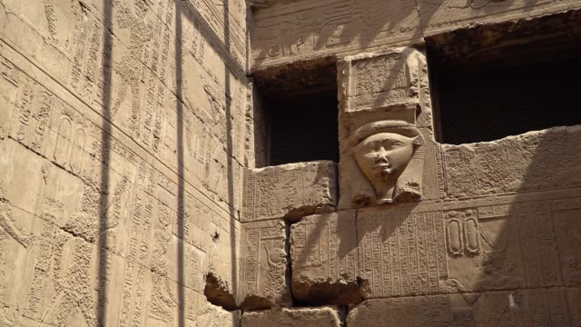 Dendera-temple-or-Temple-of-Hathor-Egypt-Dendera-Denderah-is-a-small-town-in-Egypt-Dendera-Temple-complex-one-of-the-best-preserved-temple-sites-from-ancient-Upper-Egypt-