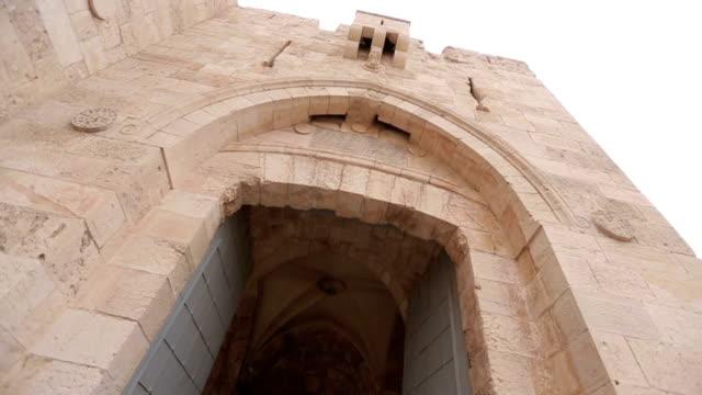 Jerusalén-Gate