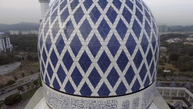 Sultan-Salahuddin-Abdul-Aziz-Mosque-