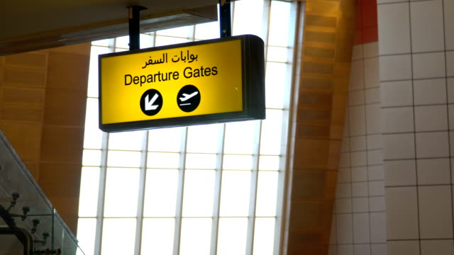 Departure-board-at-the-airport