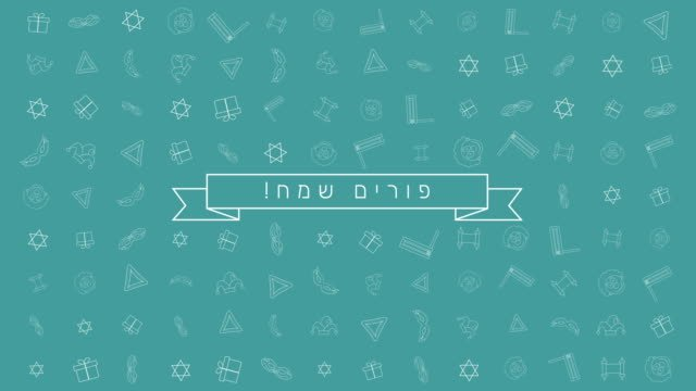 Purim-holiday-flat-design-animation-background-with-traditional-outline-icon-symbols-and-hebrew-text