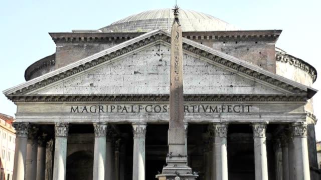 Iglesia-del-Panteón-Roma-Italia-en-tiempo-Real