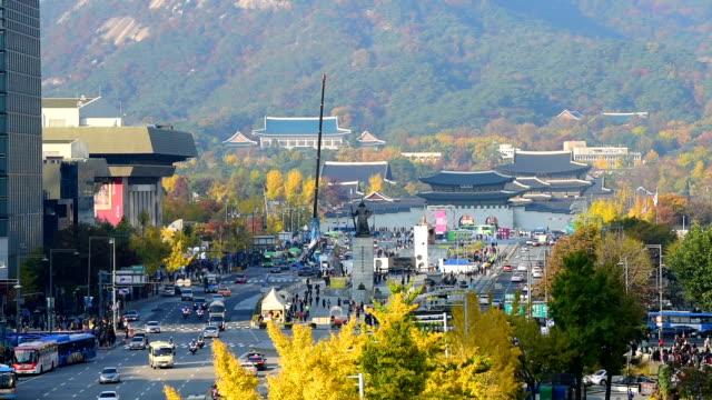 Otoño-en-la-ciudad-de-Seúl-en-el-Palacio-de-Gyeongbokgung-en-Seúl-Corea-del-sur-