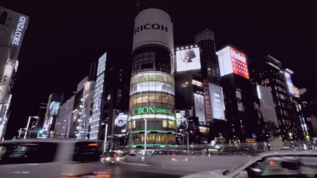 4K-timelapse-of-Ginza-street-Tokyo
