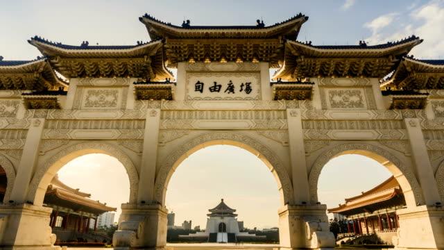 Time-lapse-of-front-gate-of-Chiang-Kai-shek-Memorial-Hall-at-dawn-Taipei-Taiwan
