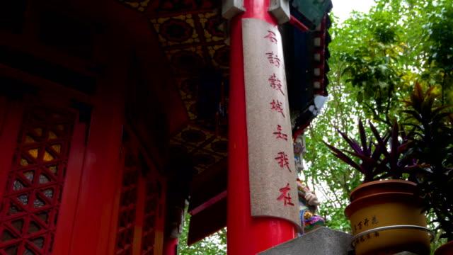 Arquitectura-del-templo-antiguo---templo-de-pecado-tai-Won