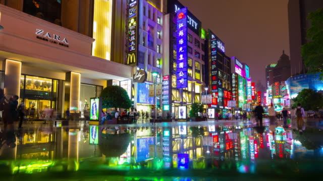 night-reflection-shanghai-pedestrian-shopping-nanjing-road-4k-timelapse-china