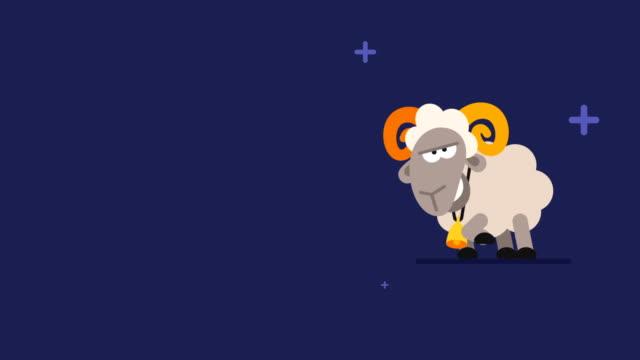 Ram-and-Flickering-Stars-Funny-Animal-Character-Chinese-Horoscope