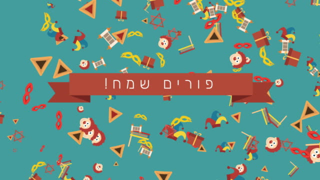 Purim-holiday-flat-design-animation-background-with-traditional-symbols-and-hebrew-text