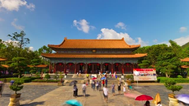 china-sunny-day-zhuhai-famous-new-yuan-ming-park-panorama-4k-timelapse