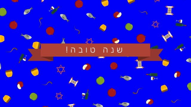 Rosh-Hashanah-holiday-flat-design-animation-background-with-traditional-symbols-and-hebrew-text