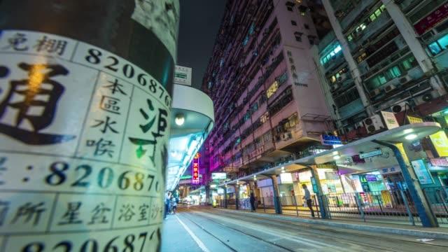 china-hong-kong-night-light-tram-station-4k-time-lapse