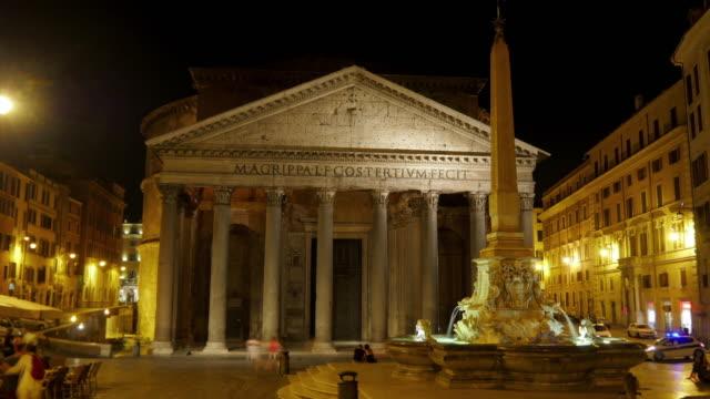 Panteón-por-la-noche-Roma-Italia