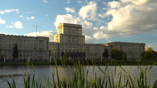 panoramic-view-from-the-city-Park-to-the-embankment-