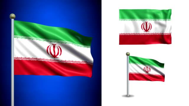 Bandera-de-Irán-con-canal-alfa-seamless-loop-