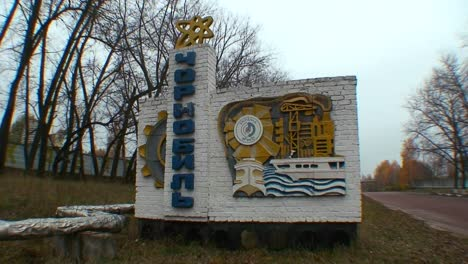 The-abandoned-entrance-to-the-Chernobyl-nuclear-power-plant
