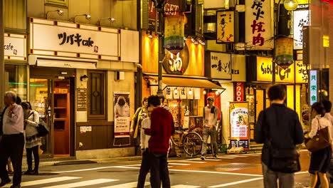 Tokyo-Street-Night-0
