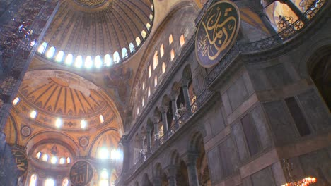 The-spacious-of-the-famous-of-Hagia-Sophia-Mosque-in-Istanbul-Turkey-4