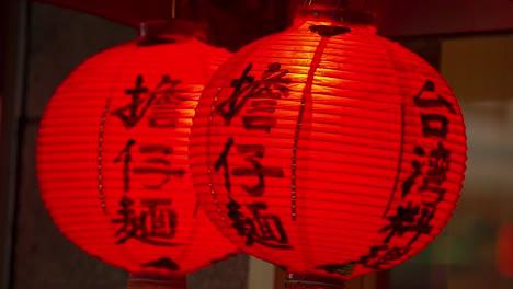 Chinese-Lantern5