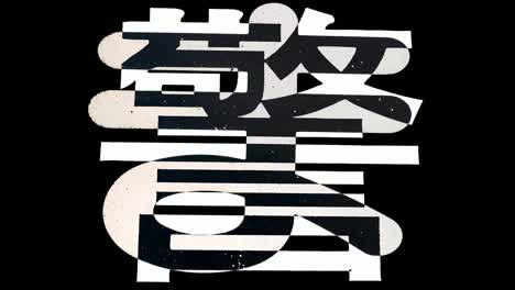 Kanji-02