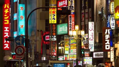 Tokio-Elektrisches-Schild-11